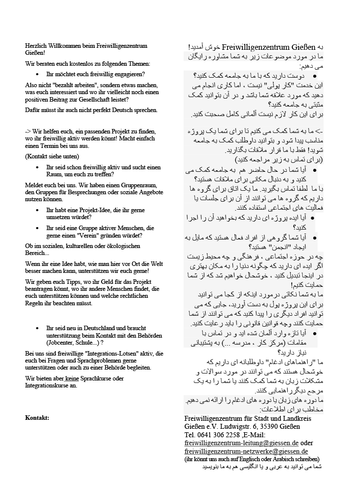Herzlich Willkomen im Freiwilligenzentrum Giessen - persische Beschreibung